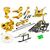 CNC Performance Package, Gold: Blade 300 X