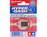Tamiya America Inc - JR Hyper-Dash 3 Brushed Motor