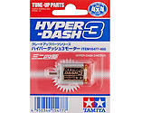 Tamiya America Inc - JR Hyper-Dash 3 Motor