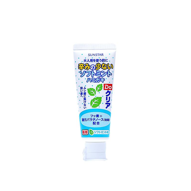 【日本直购】Ora2 皓乐齿 SUNSTAR DO 儿童牙膏 70g 薄荷香 坚固宝宝牙齿