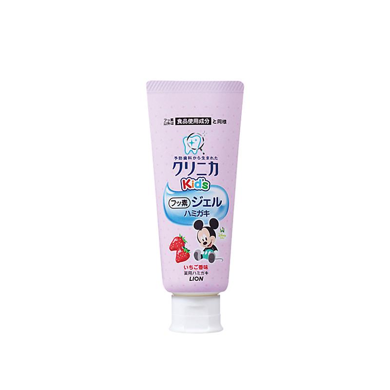 【日本直购】LION 狮王儿童啫喱状牙膏 草莓味 60克 防蛀护齿可吞咽