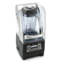 Vitamix Commercial 36019 The Quiet One® 48 Oz Bar Blender
