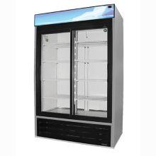 Hoshizaki RM-45-SD S/S 45 Cu. Ft. Glass Door Refrigerated Merchandiser