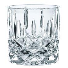 Nachtmann N98856 Noblesse 8.25 Ounce Rocks Glass - 12 / CS