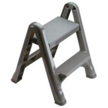 Rubbermaid® FG420903CYLND Gray 2-Step Folding Stepstool